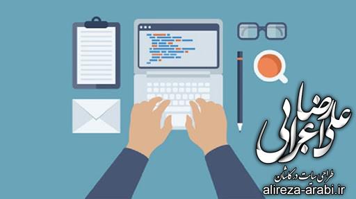 استفاده از رپورتاژ یکی از بهترین روشها برای بهبود سئو و رتبهی سایتها میباشد